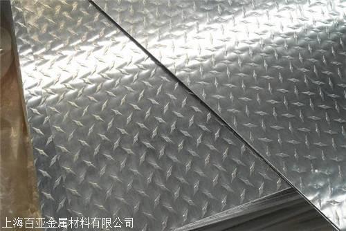 花纹铝板 镜面花纹铝板 花纹铝板价格
