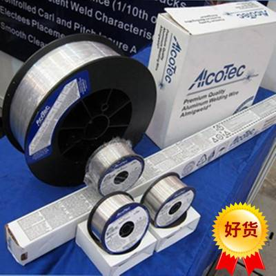 阿克泰克alcotec 4047/ER4047铝焊丝