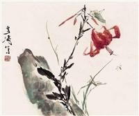 王雪涛字画在国内成交价格