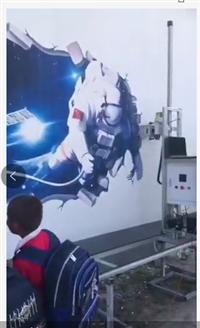 墙体彩绘机 全自动墙体喷绘墙面绘画机