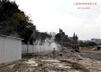 合肥工地圍擋噴淋廠家-工廠降溫降塵系統安裝