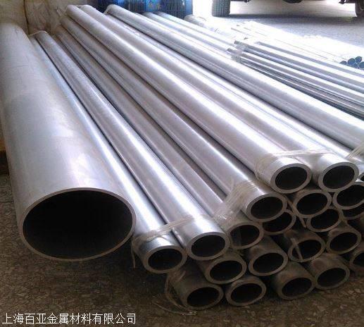 2011铝管价格 薄壁铝管价格 国标铝管