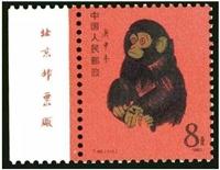 梅兰芳邮票拍卖几率大吗