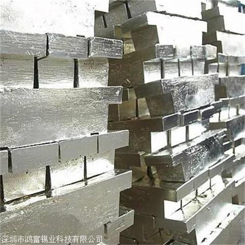 广西锡块回收 无铅锡锭回收厂家