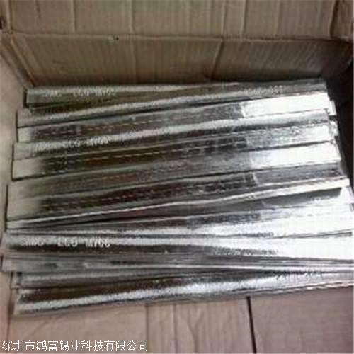 杭州回收純錫條 浙江回收有鉛錫塊 溫州回收焊錫錠