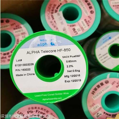 昆明回收錫塊 紅河含銀錫條回收 大理回收焊錫絲