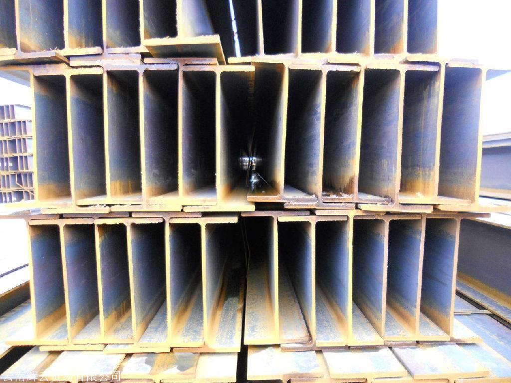 H型钢昆明工字钢价格