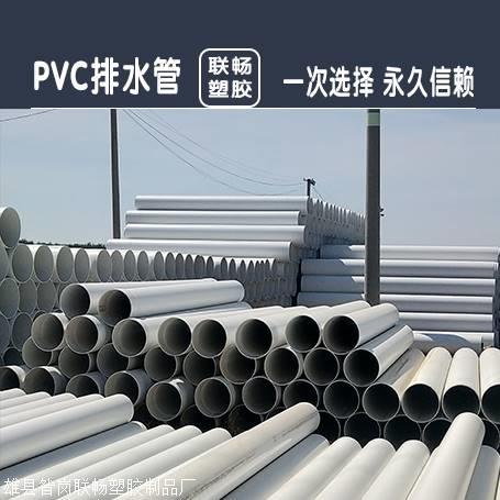 广西pvc电力管厂家价格