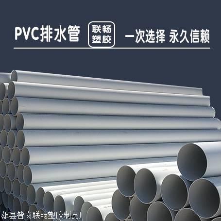 陕西pvc电力管供应厂家