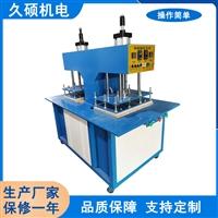 供应植绒布压字烫字机价格 品质保证