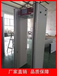 電子產品安檢門 電子設備安檢門 工廠金屬安檢門