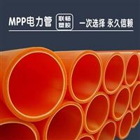 云南MPP电力管价格