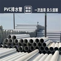 安徽pvc电力管供应厂家