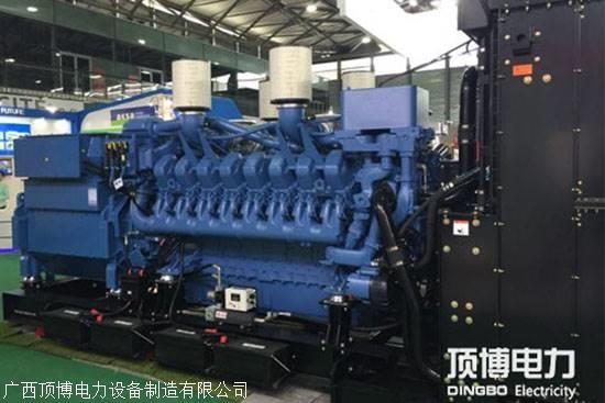 贺州市发电机销售部 300千瓦发电机厂家