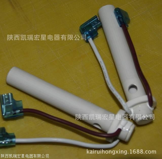 加热管厂家供应-超声波清洗机加热器/陶瓷电热管,可干烧