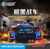 广州卓远VR划船水上乐园杭州vr体验店