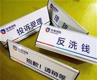 邓州发光字价格专业厂家 设计美观