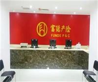 焦作发光字专业公司 品质保证