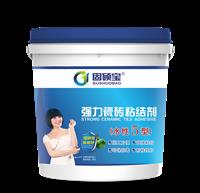 固硕宝水性五型强力瓷砖粘结剂