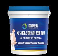 广东固硕宝液体防水卷材20kg/桶