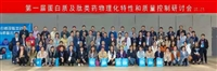 上海合影照站架出租 集体照合影架子出租 提供合影架子