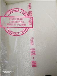 廣東大量回收香料+哪里回收間苯二酚