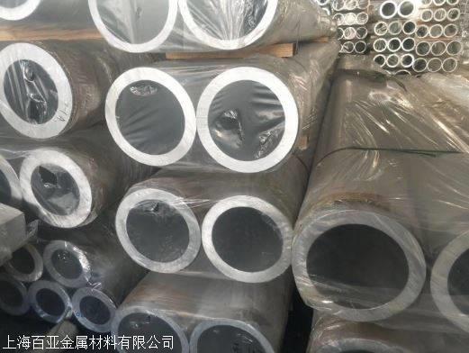 小口径铝管价格 6061小口径铝管 2A12小口径铝管