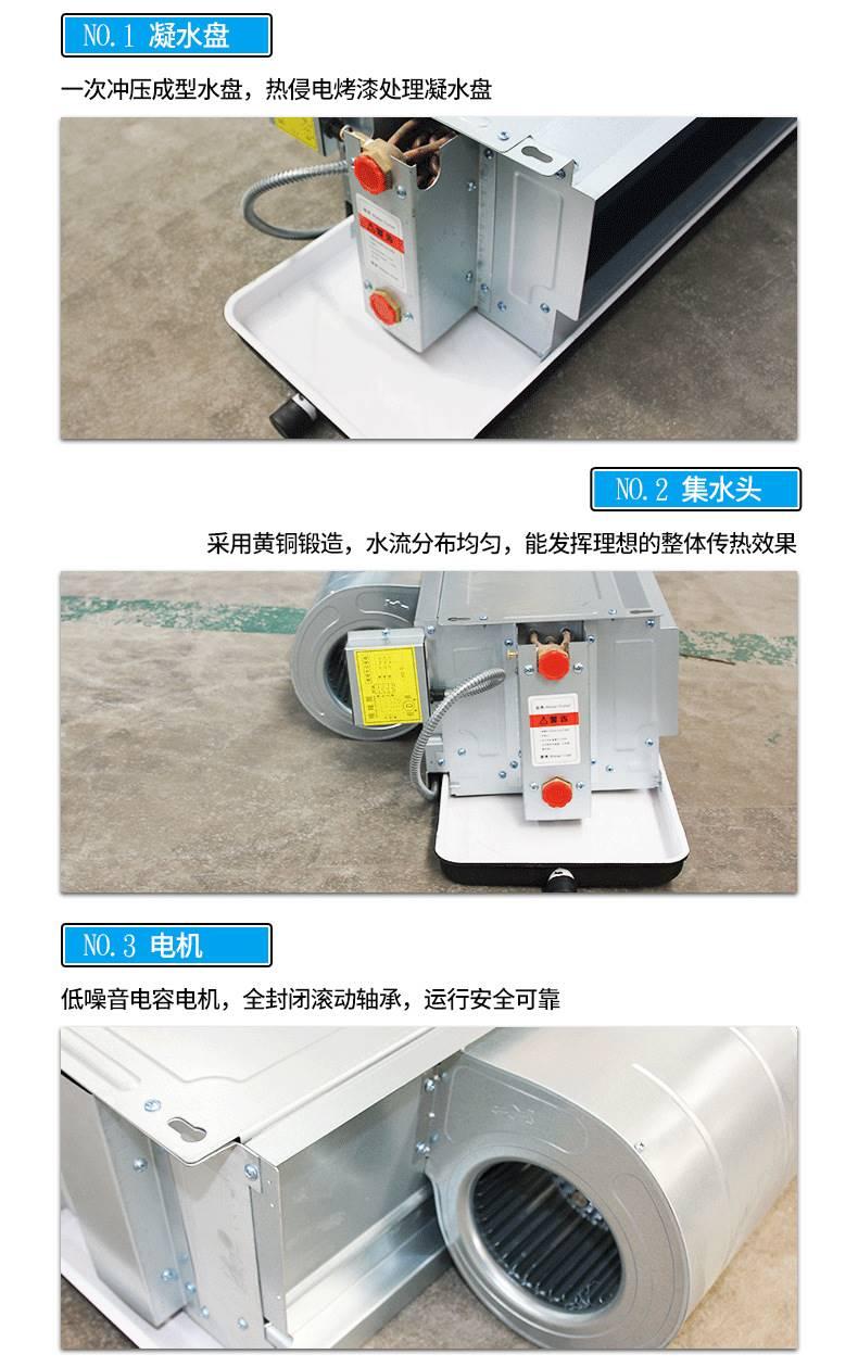 风机盘管 卧式暗装风机盘管 静音节能 厂家直供 价格优惠