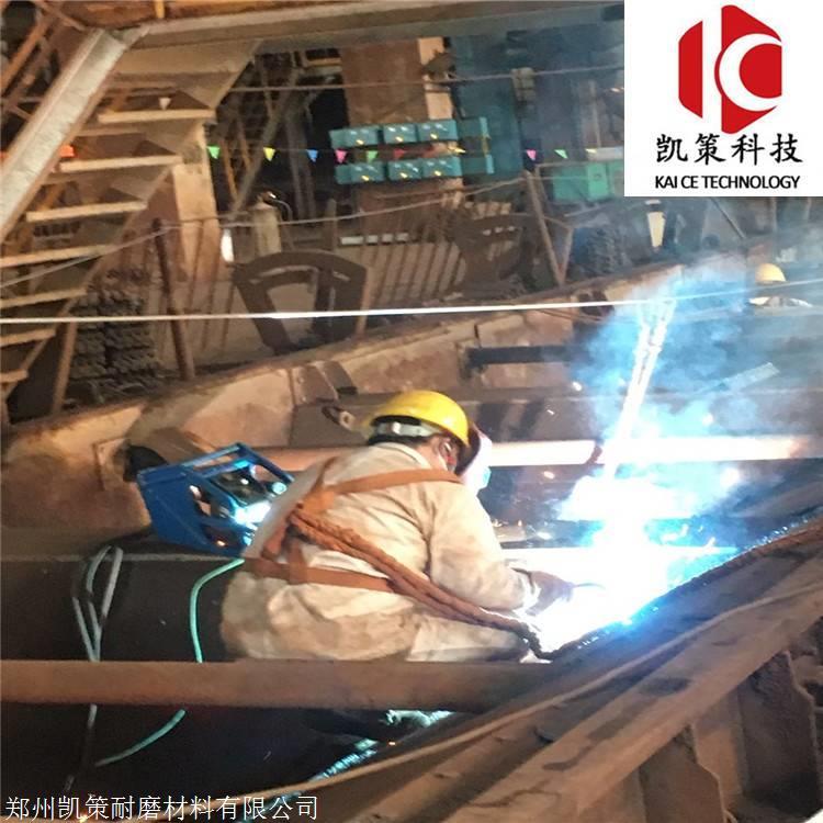 锡林郭勒电厂高温风机机壳专用防磨胶泥