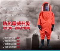 品正安防JNPZ-FH-001A耐酸碱重型防化服价格