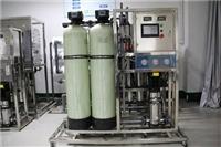 舟山大型反渗透设备、舟山纯水设备优选厂家
