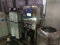 舟山成套反渗透设备、舟山纯水设备优选厂家