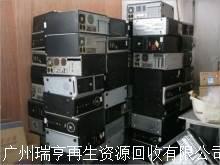 常年回收广州电脑回收