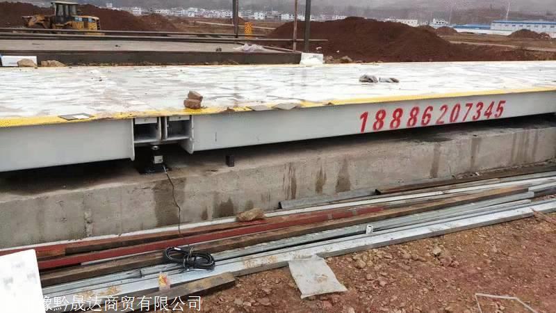 遵义湄潭县9米100吨地磅多少钱一台