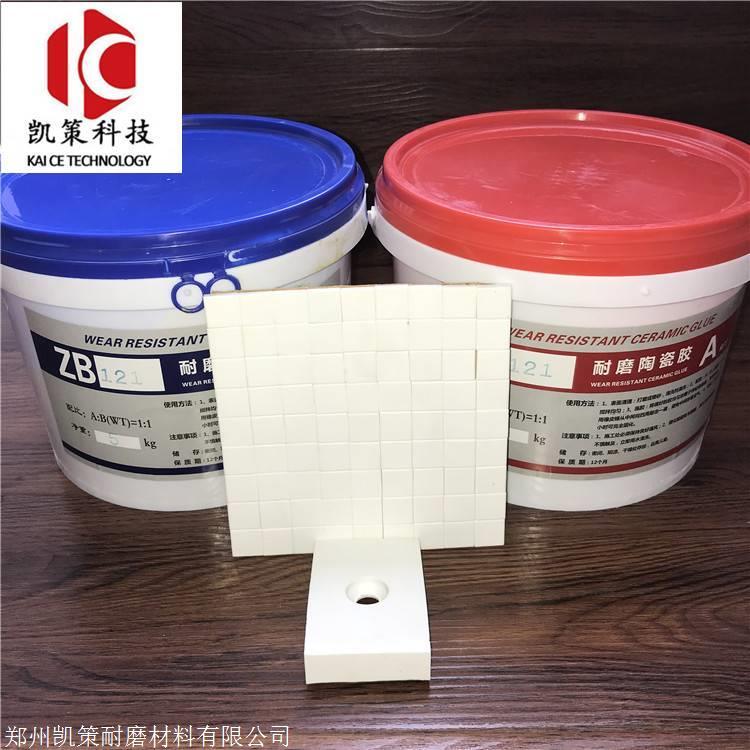 博猫彩票陶瓷胶是陶瓷片施工专用胶