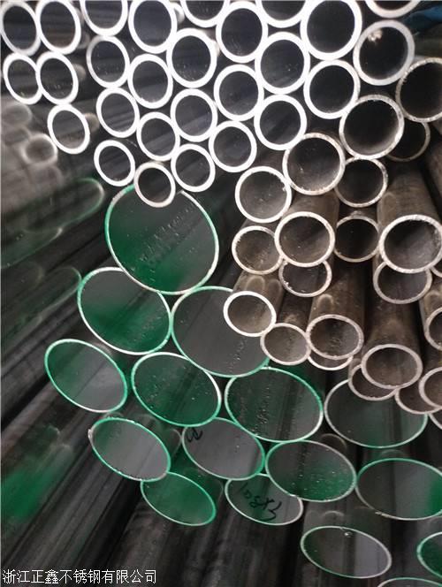 结构不锈钢管