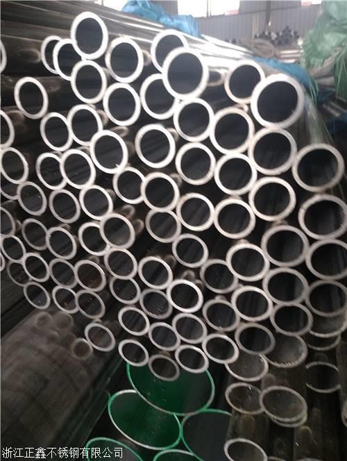 不锈钢无缝管