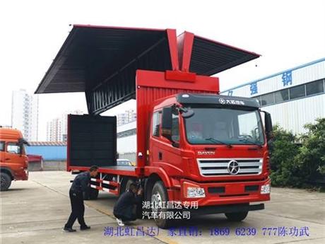 9.6米大运展翼车生产厂家--符合国家标准