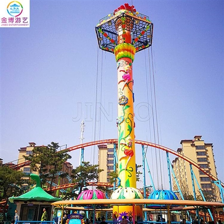 景区游乐设施旋转伞塔制造商