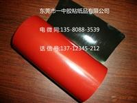 供应3MVHB5604双面胶亚克力汽车泡棉胶带