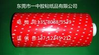 3M5962VHB泡棉胶带强力汽车泡棉胶带VHB胶带黑色1.6mm3M双面胶