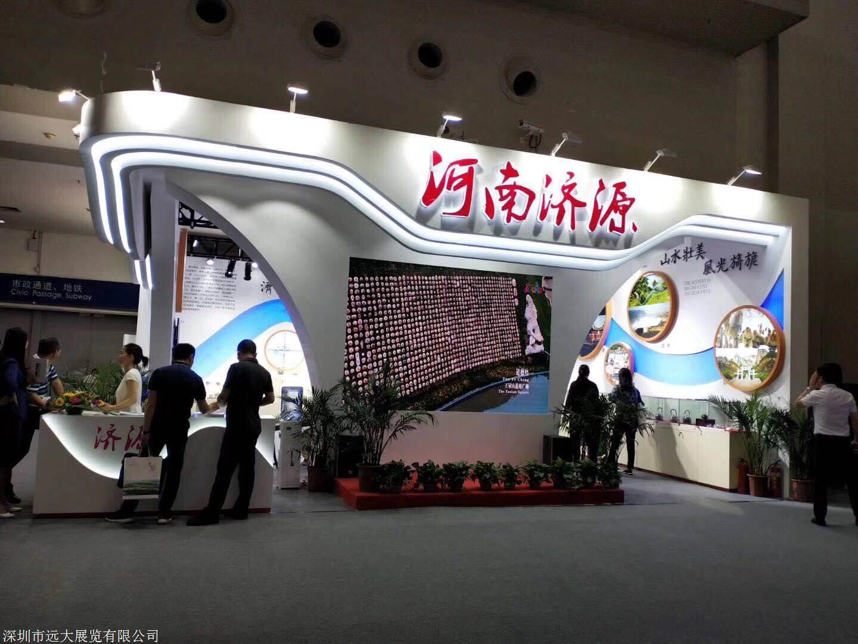 深圳展台设计搭建 展台设计搭建哪家做的好 远大展览