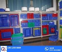 陸豐塑料套疊箱 籮 陸豐塑料餐具消毒箱