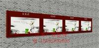 淮南公示栏、宣传栏、报刊栏厂家,广媒标牌定制