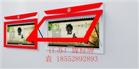 晋城宣传栏、公示栏、报刊栏厂家,广媒标牌定制供应