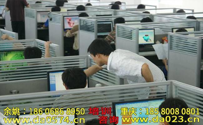 余姚舜龙模具数控UG设计培训