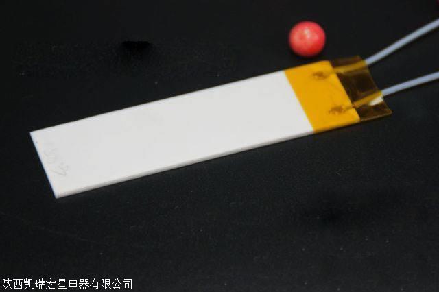加熱片/mch陶瓷發熱片,卷發器直發器專用陶瓷發熱體