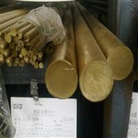 c2300高硬度黄铜棒 进口c2300黄铜板材