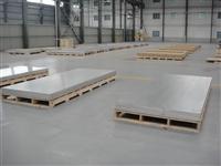 纯铝板1060高纯度铝板折弯铝板