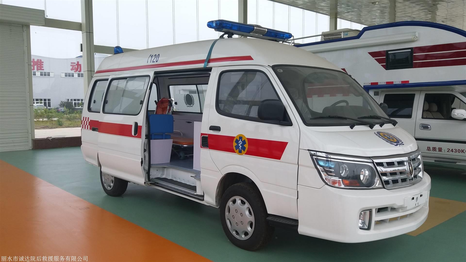永定县医院救护车